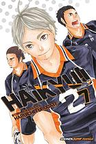 Haikyu!! Volume 7, Evolution