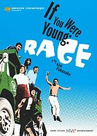 If you were young: rage = Kimi ga wakamono nara