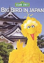 Sesame Street. Big Bird in Japan