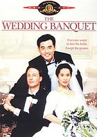The wedding banquet 囍宴