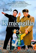 김정일리아 Kimjongilia, the flower of Kim Jong Il