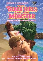 Edward & Joan Janis's The beach girls and the monster