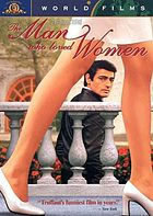 L'homme qui amait les femmes The man who loved women