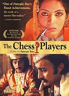 Shatranj ke khilari Chess players