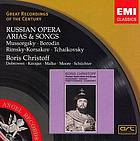 Russian opera arias & songs