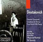 Chamber symphony Symphony for strings ; From Jewish folk poetry