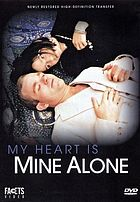 Mein Herz-Niemandem! My heart is mine alone