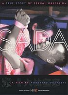 Sada a true story of sexual obsession