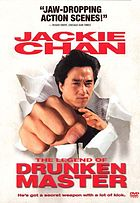 The legend of drunken master Zui quan II