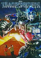 Transformers, revenge of the fallen