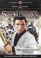 獨臂刀王 Return of the one-armed swordsman