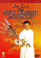Hong Xiguan The new legend of Shaolin