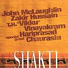 Remember Shakti
