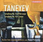 "Symphony no. 2 in B-flat ; Cantata, ""John of Damascus"" : op. 1"