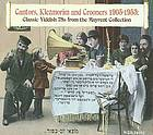 Cantors, klezmorim, and crooners, 1905-1953 classic Yiddish 78s from the Mayrent Collection