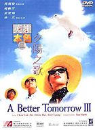 . III.  A better tomorrow. III
