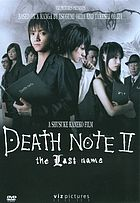 Desu nôto 2 Death note II : the last name