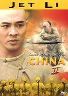 Once upon a time in China II Wong fei-hung II