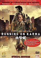 大隻佬 Running on Karma