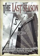 The last season