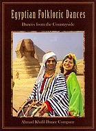 Egyptian folkloric dances [dances from the countryside