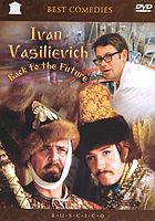 Ivan Vasilievich back to the future