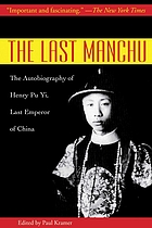The last Manchu; the autobiography of Henry Pu Yi, last Emperor of China