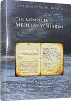 The complete Mesillat yesharim : dialogue and thematic versions = Mesilat yesharim : seder ṿikuaḥ ṿe-seder peraḳim