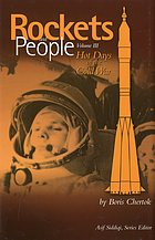 Rockets and people : hot days of the cold war, volume iii