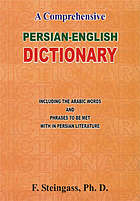 A comprehensive Persian-English dictionary, including the Arabic words and phrases to be met with in Persian literature. Being Johnson and Richardson's Persian, Arabic, and English dictionary, revised, enlarged and entirely reconstructed