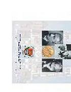 The role of chemistry in the evolution of molecular medicine : 27-29 June 2003, Szeged, Hungary : a tribute to Professor Albert Szent-Györgyi : proceedings of the symposium held at the University of Szeged to celebrate the 110th birthday of Professor Albert Szent-Györgyi