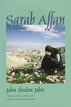 The journals of Sarab Affan : a novel