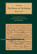 The physics of The Healing : a parallel English-Arabic text