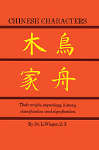 Chinese characters; their origin, etymology, history, classification and signification; a thorough study from Chinese documents