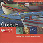 Greece The rough guide to the music of Greece