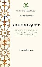 Spiritual quest : reflections on Qur'ānic prayer according to the teachings of Imam 'Alī