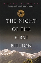 The night of the first billion : a novel