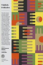 Yiddish folktales