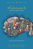 Shahnameh : the Persian book of kings