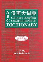 ABC Chinese-English comprehensive dictionary : alphabetically based computerized