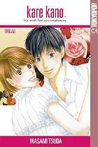 Kare Kano : his and her circumstances. Volume 21