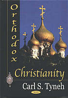 Orthodox Christianity : overview and bibliography