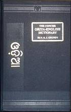 The concise Oriya-English dictionary