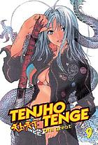 Superman. Volume two, For tomorrow