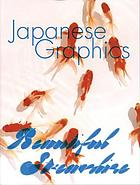 Japanese graphics : beautiful streamline