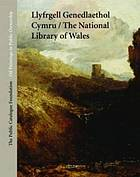 Oil paintings in public ownership in Llyfrgell Genedlaethol Cymru / The National Library of Wales