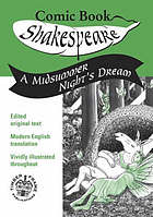 A midsummer night's dream : edited, with a modern English translation and illustrated