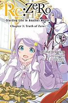 RE:ZERO : starting life in another world. Chapter 3, Truth of zero. 4