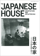 The Japanese house : architecture and life after 1945.