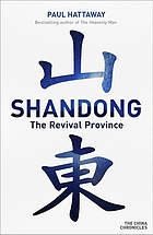 Shandong : the Revival Province
